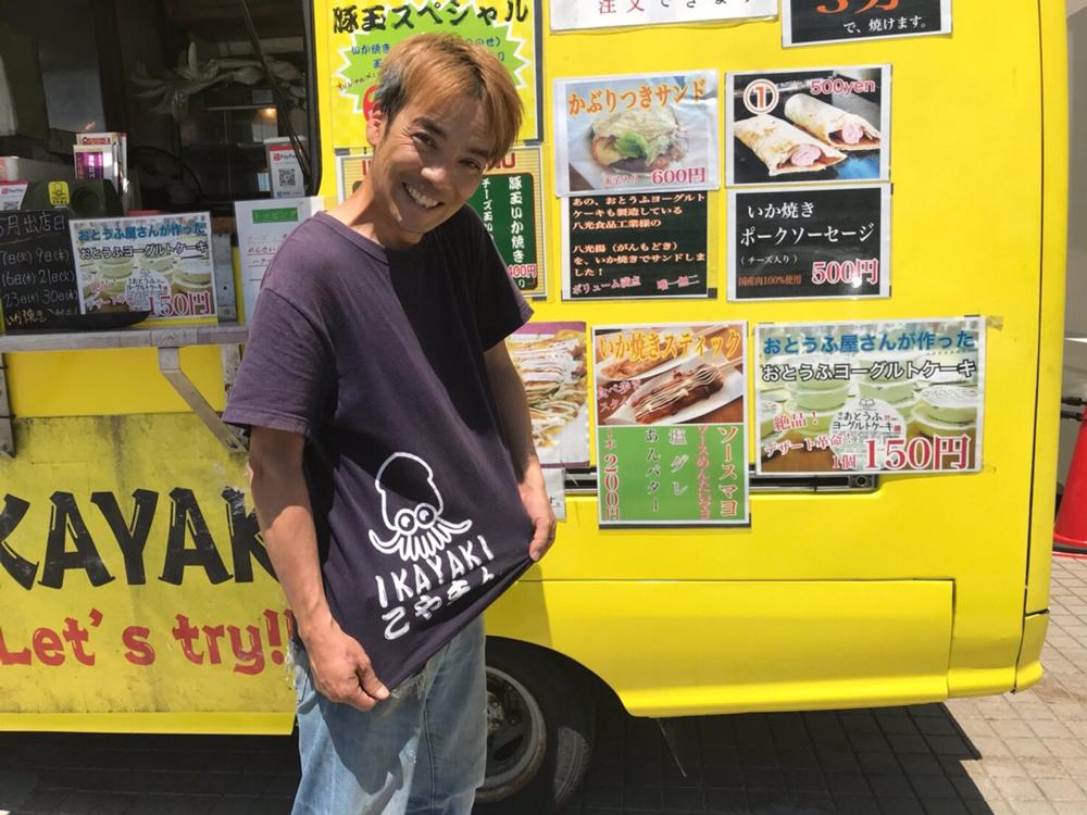 移動屋台ikayakiこやまんオーナーの児山さん
