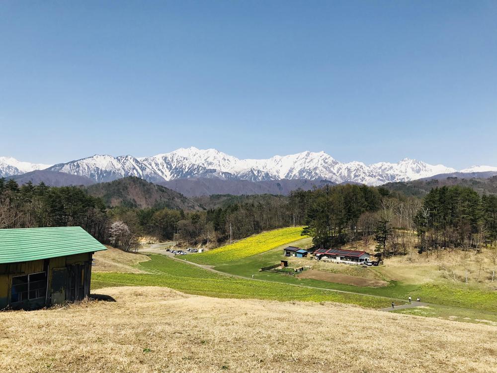 中山高原から見える鹿島槍ヶ岳と爺ヶ岳