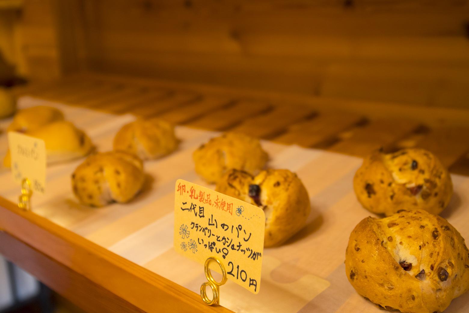 パンの山の二代目山のパン