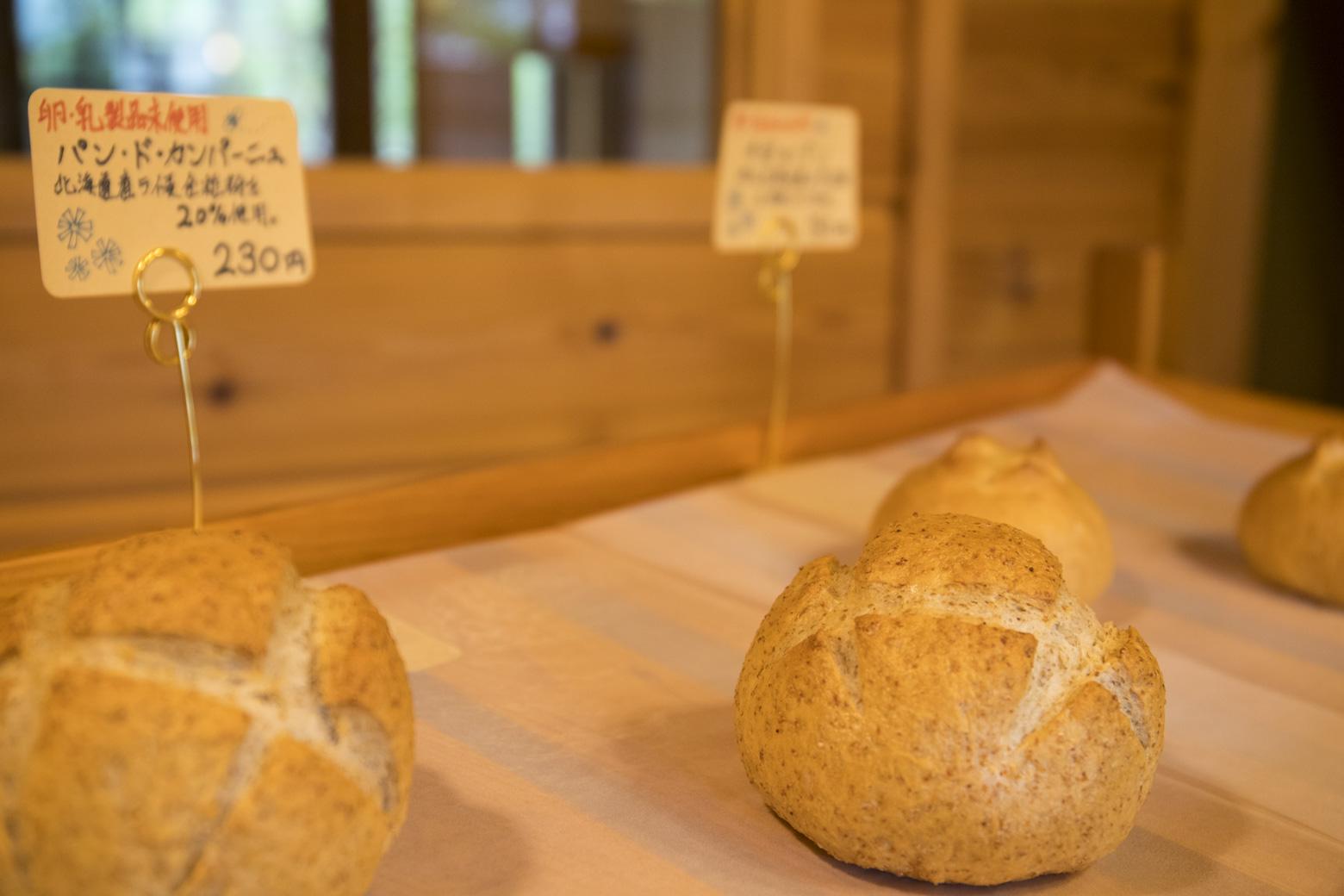 パンの山のパン・ド・カンパーニュ